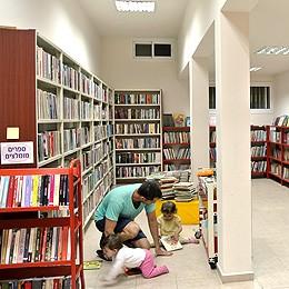 ספריית אביחיל