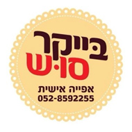 logo-baker