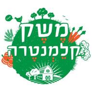 logo-klemantera